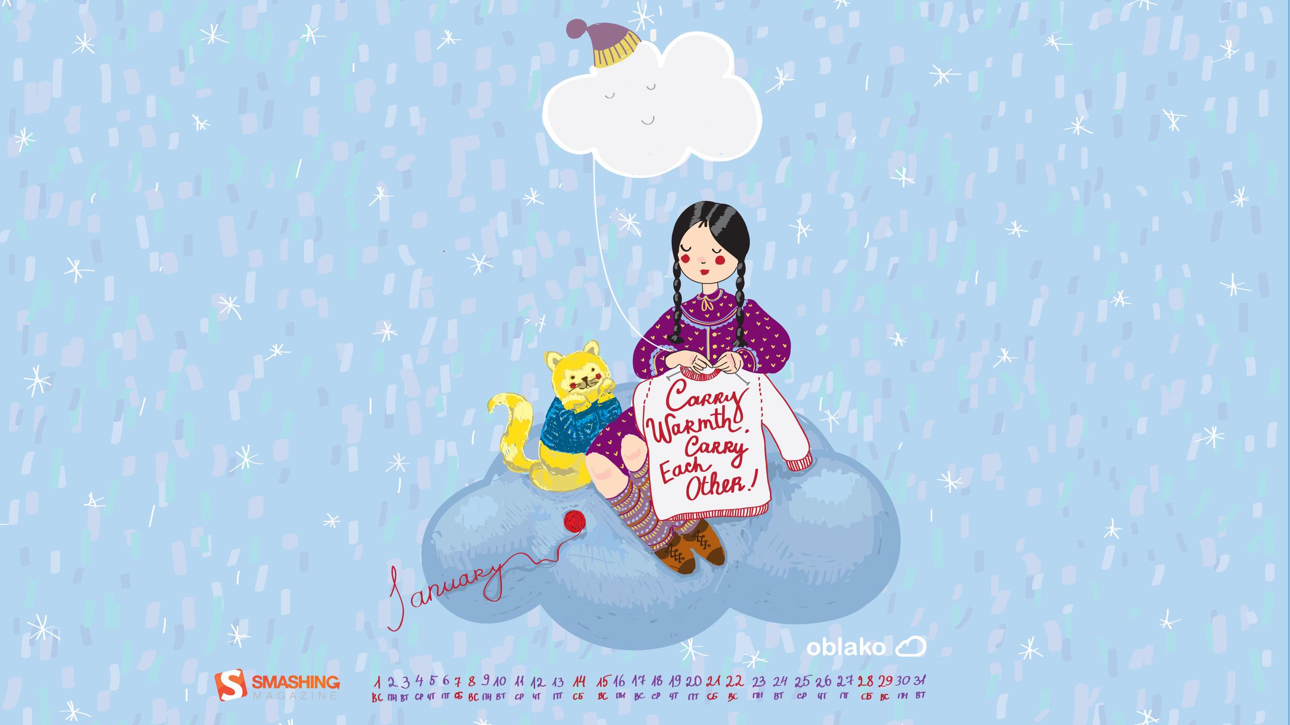 Зима обои c rfktylfhtv yf ltrf hm 2012 5