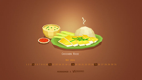 Everyday is Chicken Rice Day